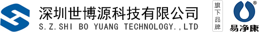 Shenzhen Shi Bo Yuan technology co., LTD